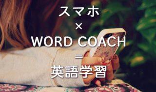 word coach
